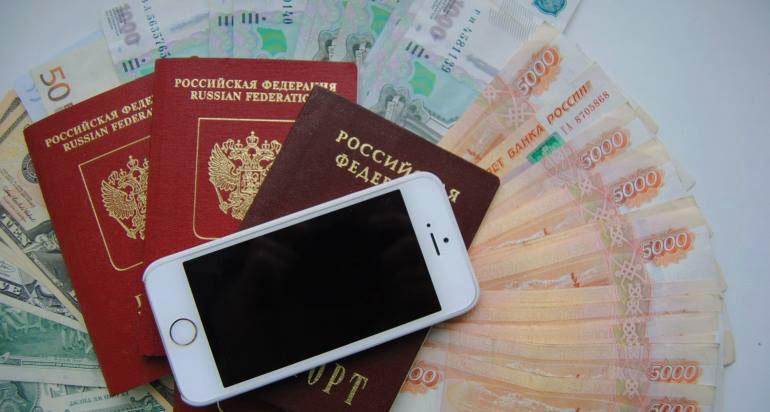Пакет документов для кредита купить в Москве